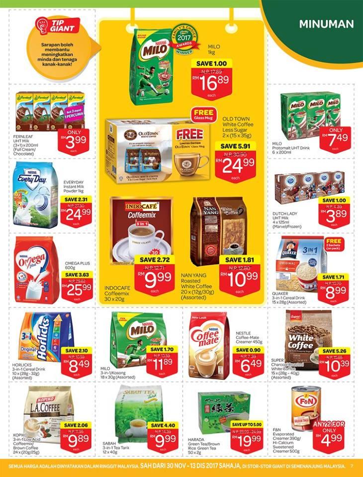 Giant 促销商品列表(11月30日-12月13日)