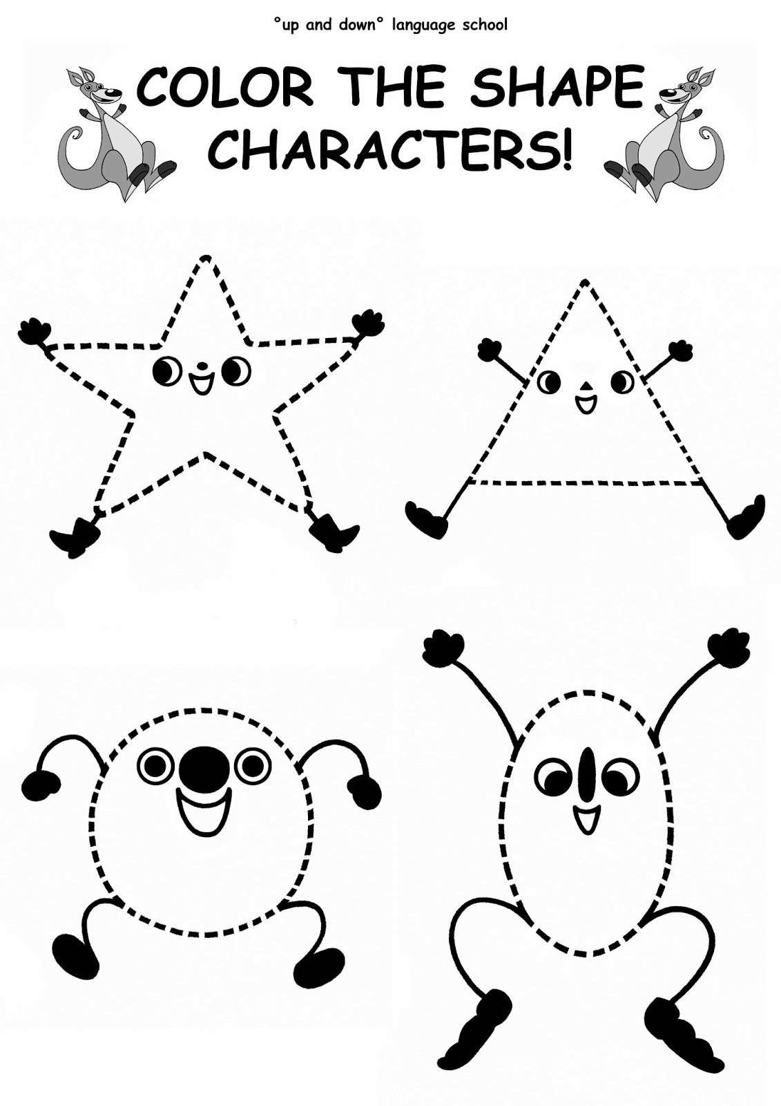 Shape Discrimination Worksheet
