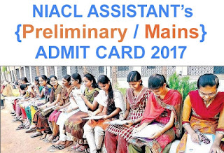 NIACL Assistant Admit Card 2017, Download NIACL Assistant Admit Card with Exam Pattern