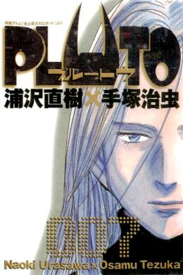 Read Naoki Urasawa – Pluto Volume 7