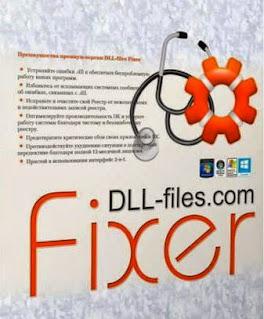 تسريع, تحميل برنامج, اصلاح, ويندوز, مشاكل, dll files fixer, تسريع الألعاب