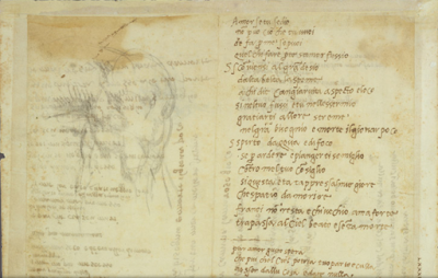 Ανοιχτή και on-line η σπουδαία βιβλιοθήκη του Βατικανού