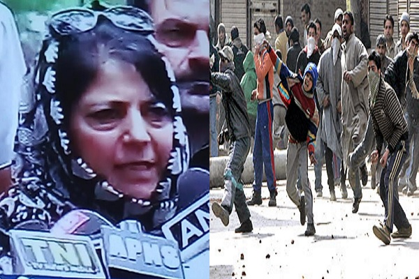 Image result for SHRIMATI MEHBOOBA MUFTI
