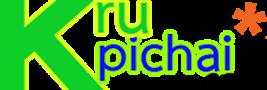 Krupichai.com บล็อกแบ่งปันความรู้ของครูพิชัย