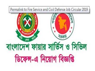 Job Circular 2019-Fire Service and Civil Defense