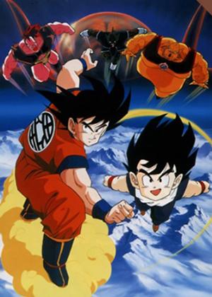 Dragon Ball Z: El hombre más fuerte de este mundo [Película] [Latino] [HD] [MEGA]