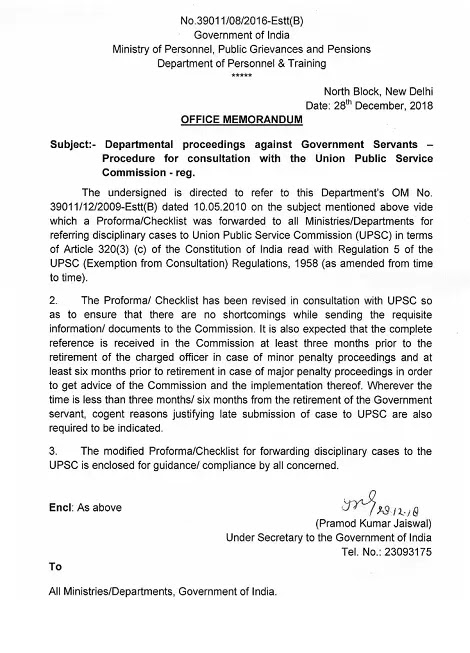 departmental-proceedings-against-govt-servants-dopt-om-dt-28-12-2018
