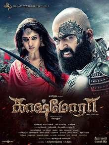 Kaashmora Tamil Movie Review