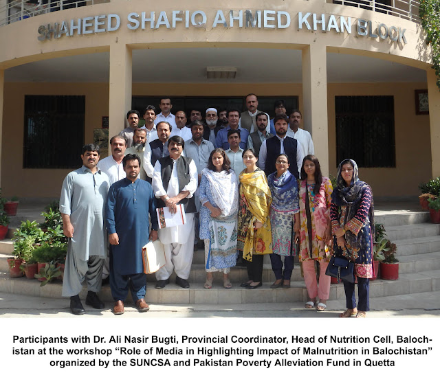 Participants highlight role of Media for addressing malnutrition in Balochistan