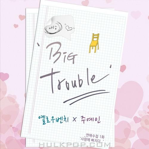 Yellow Bench, Joo Yeah In – 연애수첩 Part.1 – Single