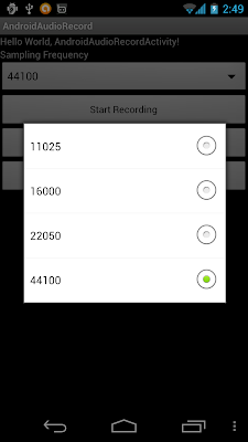 Selectable sampleRateInHz on AudioRecord and AudioTrack