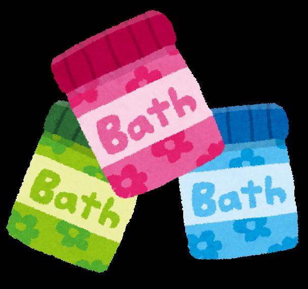 入浴剤のイラスト かわいいフリー素材集 いらすとや