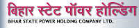 Meter Reader Vacancies in BSPHCL
