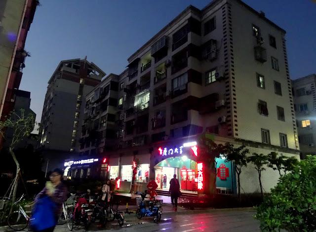 Xiamen University Campus