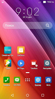 Asus ZenUI Rom for MTK6582