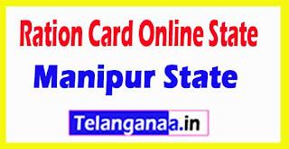 Manipur Ration Card Details Status Download Online