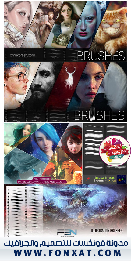 Art And Painting Photoshop Brushes Collection