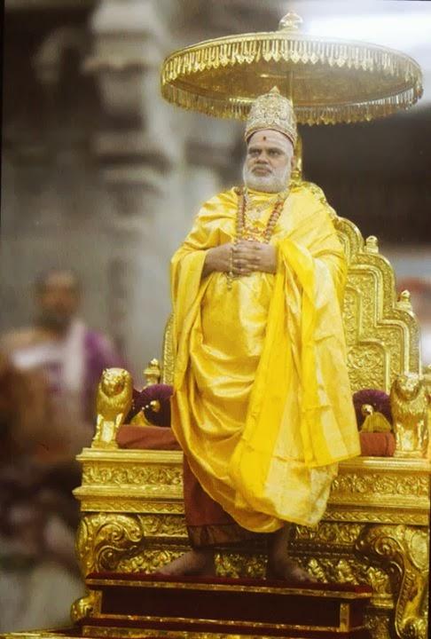 Philosophy Who am i philosophie philosophical quotes Jagadguru Bharathi teertha swami Images