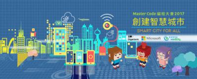 業界資訊 : STEM 開拓特教生未來