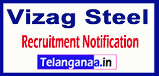 Vizag Steel Recruitment Notification 2017 Last Date 31-07-2017