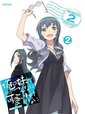 Download Ost Ending 3 OreImo S2