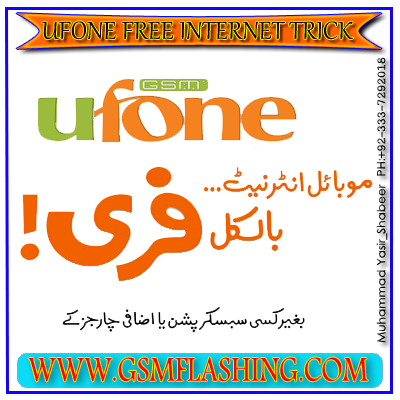 How To Use Unlimited Free On Ufone By Zain Abbas Qureshi