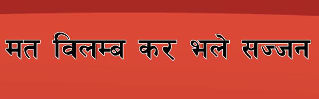 saxilby ukscouts org uk » Blog Archive » shivaji font for free