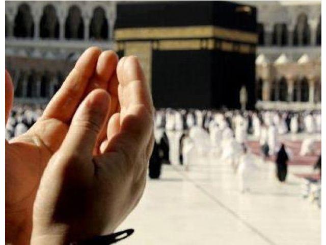 Tempat Favorit Nabi untuk Berdoa