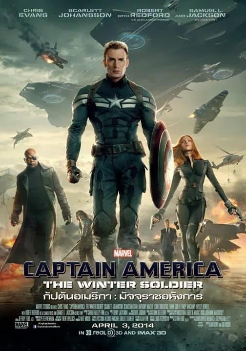 Captain America 2 The Winter Soldier (2014) กัปตันอเมริกา 2 มัจจุราชอหังการ [HD][พากย์ไทย]