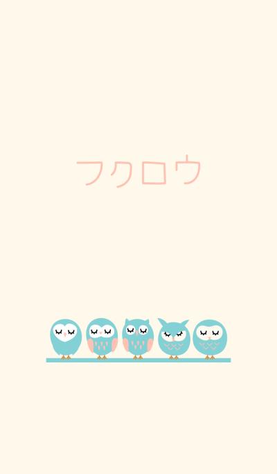 Owls pastel