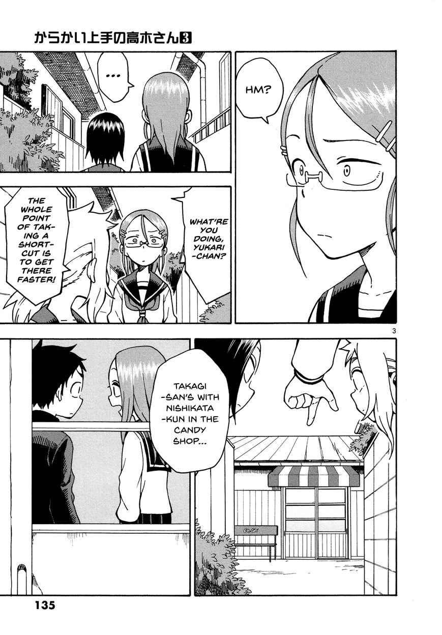 Karakai Jouzu no Takagi-san - Chapter 32