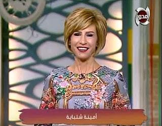 برنامج إنتى أحلى حلقة الثلاثاء 26-12-2017 لـ أمينة شلباية