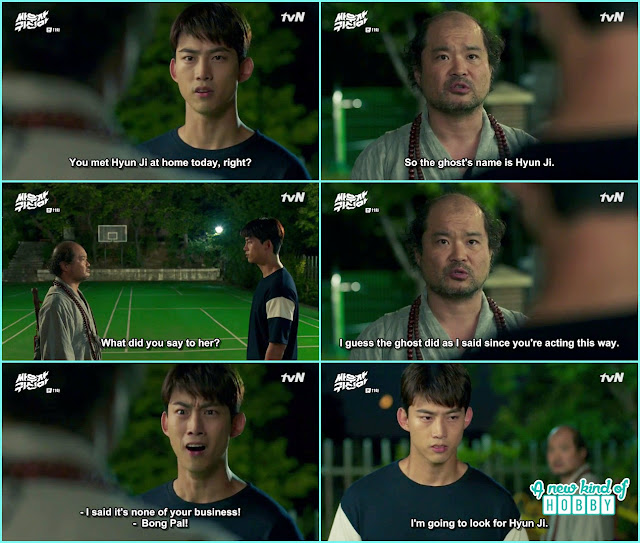 bong pal with monk myung argument about hyun ji  - Let's Fight Ghost - Episode 11 Review