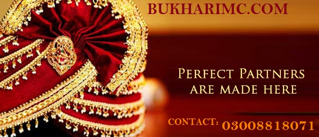zaroorat rishta for second marriage in lahore ~ BUKHARI MARRIAGE CENTER