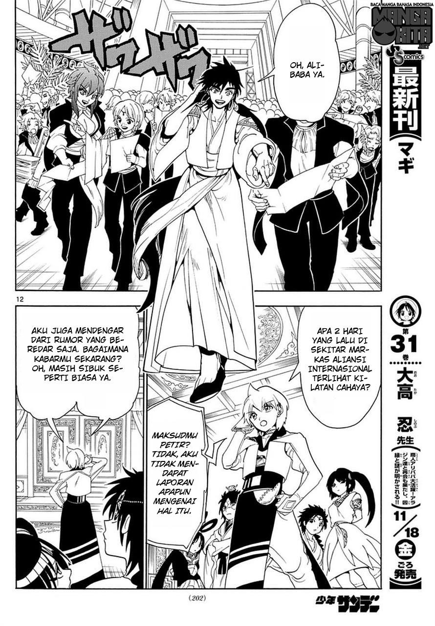 Magi Chapter 326-12