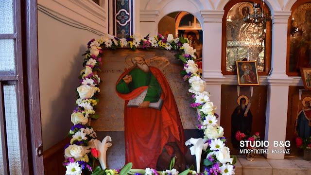 Η εορτή του Αγίου Ιωάννη του Θεολόγου στο ομώνυμο Εκκλησάκι του Καποδίστρια στο Ναύπλιο