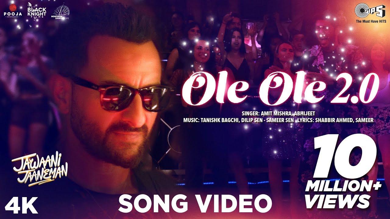 Ole Ole 2.0 Song Lyrics - Amit Mishra