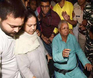 after-138-days-lalu-meet-family
