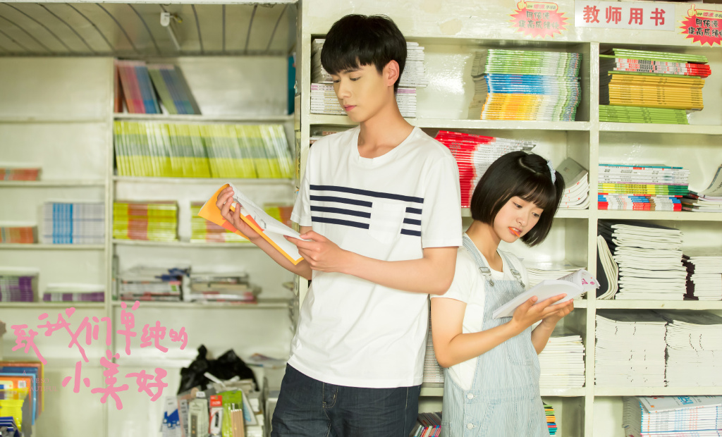 Shen Yue Proves How Tall She Is Ju Jingyi S Height Also