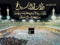 Dahsyatnya Seruan Haji Pertama Kali Oleh Nabi Ibrahim Alaihi Salam