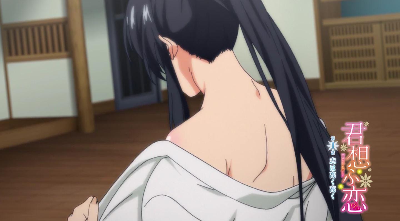 Kimi Omou Koi - PV do Episódio 1 - Cenas e gifs