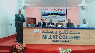 seminar-in-millat-college-darbhanga