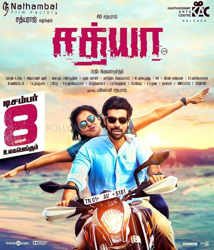 Sathya 2020 Hindi Dubbed 720p HDRip 800MB