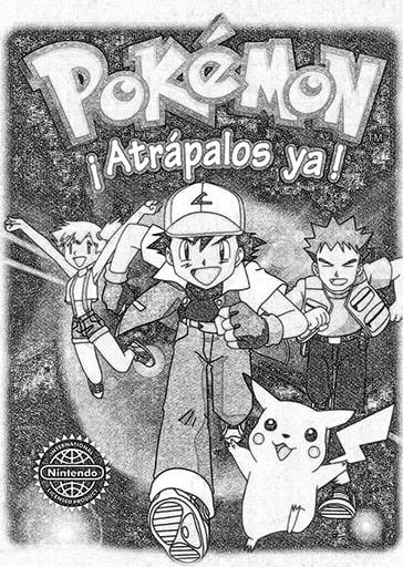 ≫【 Atrapalos ya 】 Información de la Temporada 1 de Pokémon