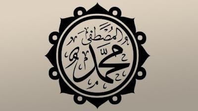 9 Wasiat Rasulullah Shallallahu 'alaihi Wasallam