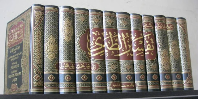 [Tafsir Thabari] Politisasi Ayat untuk Kekuasaan Sudah Terjadi pada Dinasti Umayyah