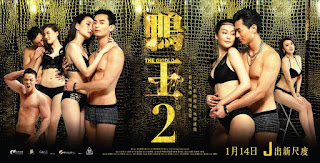Download The Gigolo 2 (2016) BluRay 1080p Subtitle Indonesia