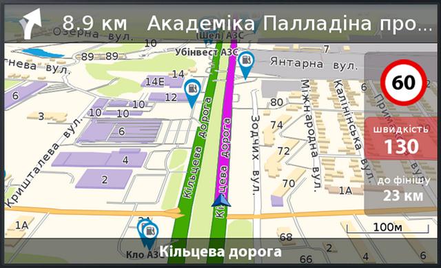 Карты НавЛюкс в программе под Android