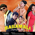 Bahamali (2017) New Santali Album Mp3 Song Free Download With Zip