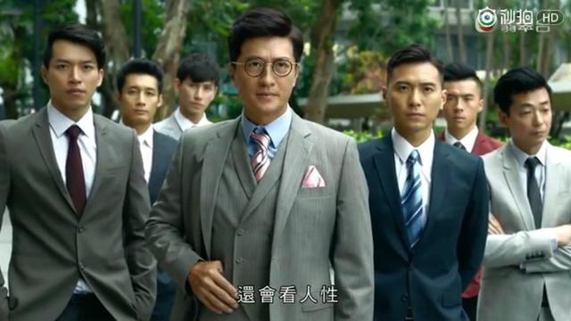 Phim Bước Qua Ranh Giới SCTV9 - TVB